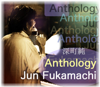 Anthology Jun Fukamachi
