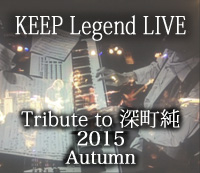KEEP Legend Live 2015 Autumn